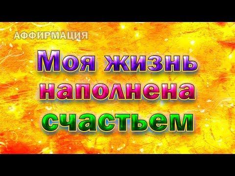 Мелодрамы русские фильмы смотреть счастье это-фильм