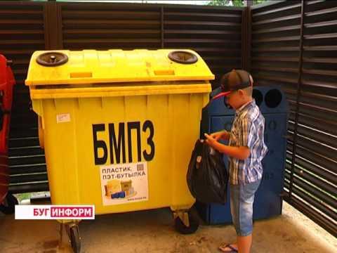 «Расширение контейнерного парка на Брестском МПЗ»