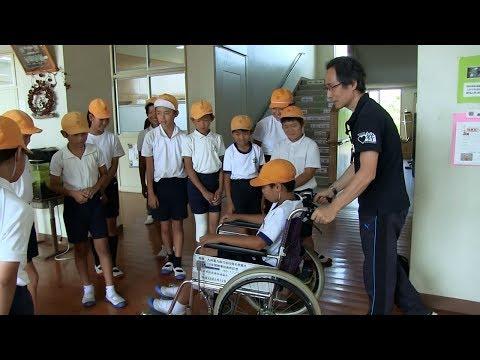 種子島の学校活動:住吉小学校地域ジュニア福祉体験教室車いす・自助具体験