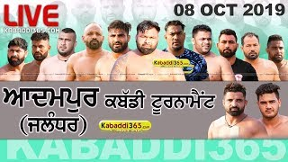 🔴[Live] Adampur (Jalandhar) Kabaddi Tournament 08 Oct 2019