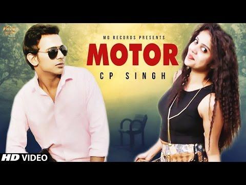 Motor  Cp Singh