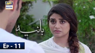 Hania Episode 11 - 2nd May 2019 - ARY Digital Drama