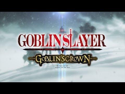 《哥希林殺手 -GOBLIN'S CROWN-》最新劇場版動畫 PV 預告