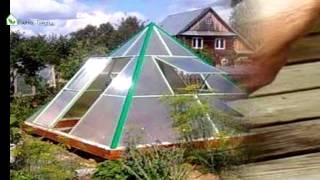 Смотреть онлайн Как построить теплицу-пирамиду самому