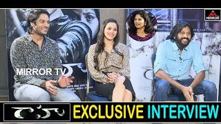 Rahu Movie Team Exclusive Interview | Subbu Vedula | AbeRaam | Kriti Garg | Mirror TV Channel