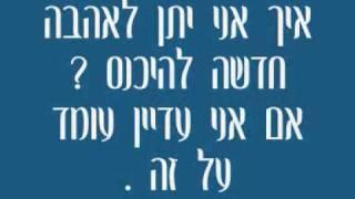 מתורגםhebsub I Can't Love You Anymore - Gary Nichols