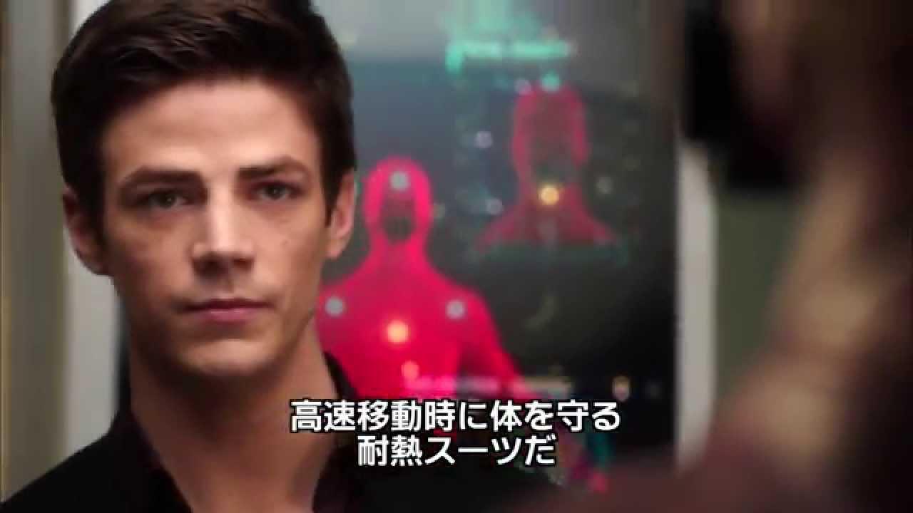 ドラマ Flash