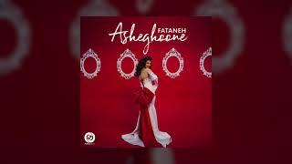 Fataneh - Asheghoone (Клипхои Эрони 2018)