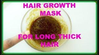 EXTREME HAIR GROWTH  GET RID OF BALDS SPOT, SPLITS ENDS SCALP PSORIASIS | Khichi Beauty | Kholo.pk
