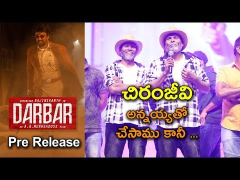 Fight Masters Ram And Laxman About Darbar At Pre Release Event