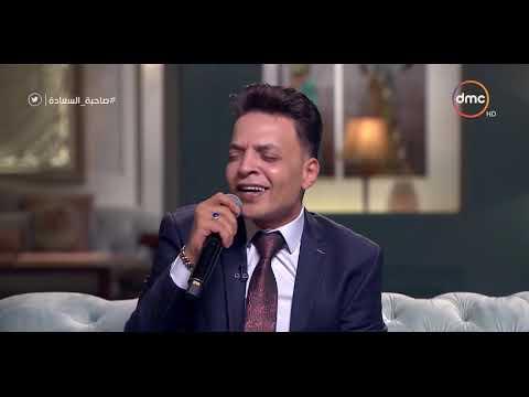 """أغنية محمد محي بصوت طارق الشيخ في """"صاحبة السعادة"""""""