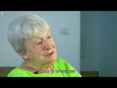 בין שתי אמהות - סיפורה של הנס ואן חלדר