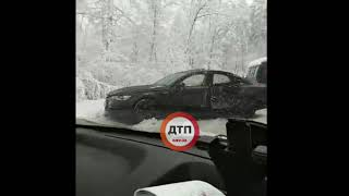 Серьёзное #ДТП с пострадавшими под Киевом: Стоянка траса на Ірпінь  Видео Евгений
