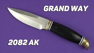 Grand Way 2082 AK - відео 1