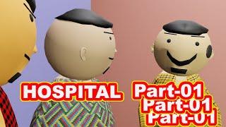 PV ki हस्पताल //PV ki TV//  make joke msg tom billu toons fun tools loon pm comedy