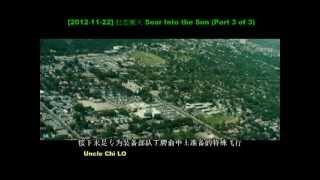 [2012-11-22] 壯志衝天 精彩片段剪輯版 (韓語中字) Part 3 of 3