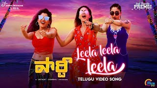 Party | Telugu Movie | Leela Leela Leela Full Song | Regina, Nivetha Pethuraj |Venkat Prabhu, Premji