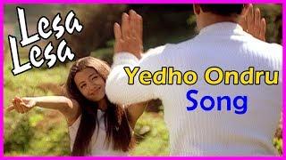 Yedho Ondru Song   Lesa Lesa Movie Scenes   Trisha and Shaam become friends   Radha Ravi