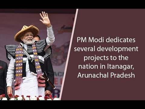 PM Modi dedicates several development projects to the nation in Itanagar, Arunachal Pradesh