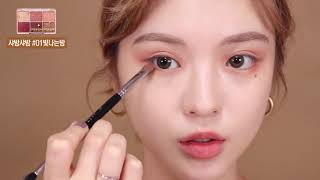 Stunning Korean Eye Makeup Coringco Eye Shadow Palette