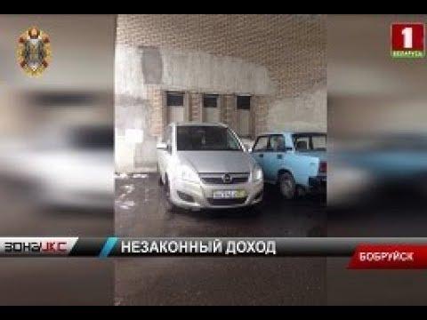 Двое жителей Бобруйска подозреваются в незаконной предпринимательской деятельности