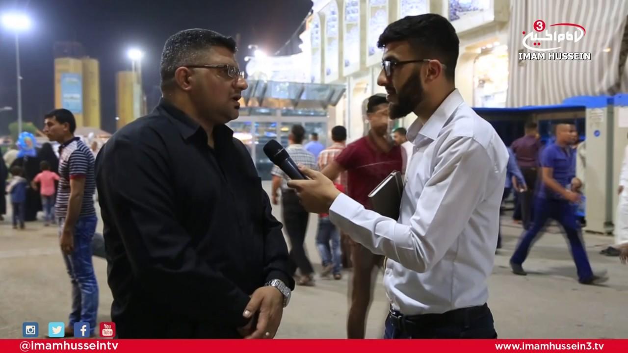 Ramadan in Karbala I Episode 9