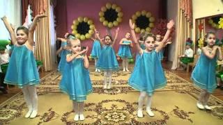 """Танец """"Капельки"""" (Видео Валерии Вержаковой)"""
