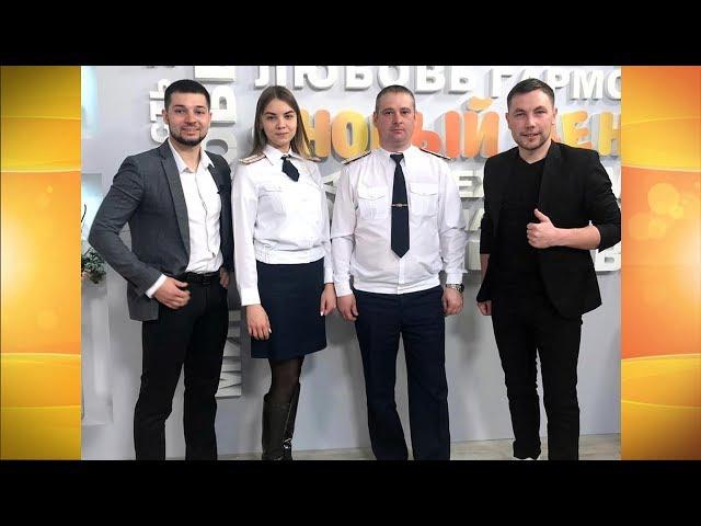 Гости программы «Новый день» Евгений Тамарь и Наталья Князева