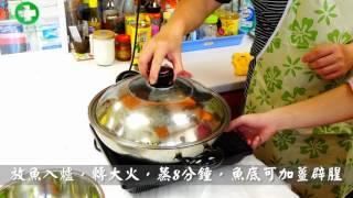 清蒸紅鮪魚