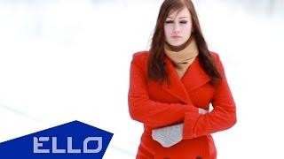 Radио - Розовые очки / ELLO UP^ /
