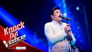 อาตุ้ม - ช่วงที่ดีที่สุด - Knock Out - The Voice Senior Thailand - 23 Mar 2020
