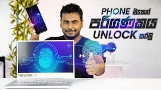Unlock Your Windows PC via Fingerprint Scanner
