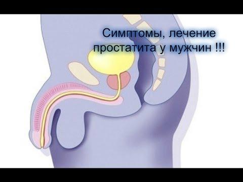 Простата массаж русское видео онлайн
