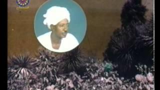 تحميل اغاني يا ملاكي - عبد الدافع MP3