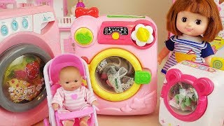 Baby doll and washing machine toys baby Doli house play