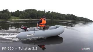 Tohatsu m 3.5 b2-s