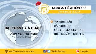 CHƯƠNG TRÌNH PHÁT THANH, THỨ NĂM 26122019
