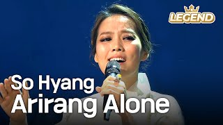 So Hyang - Arirang Alone | 소향 - 홀로 아리랑 [Immortal Songs 2]