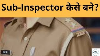How To Become a Sub-Inspector Police Officer in India | Police Selection Process in Hindi By Azaz