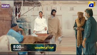 Khuda Aur Muhabbat Season 03  Episode 37 Showbiz Glam Prediction