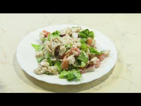 Калифорнийский салат с курицей и авокадо