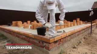Кирпичная кладка с утеплителем (видеоинструкция)
