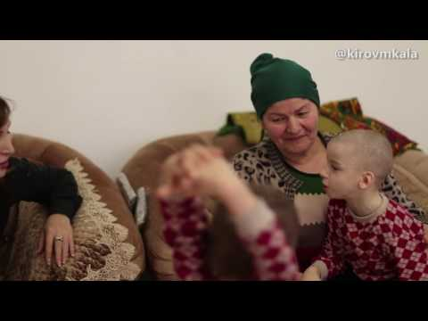 Дагестанка, приютившая троих детей, собирается усыновить еще четверых