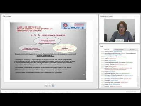 Информационно-методическое обеспечение образовательной среды в условиях современного технологического образования (на примере линий УМК «Технология» ИЦ «ВЕНТАНА-ГРАФ»)