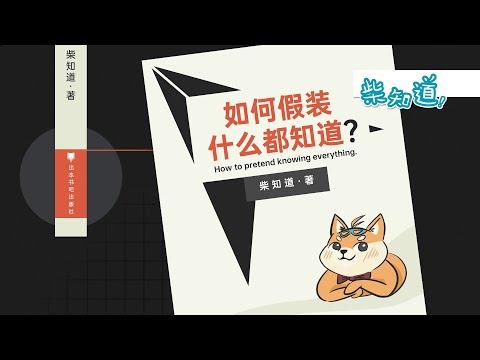 在中國出一本書究竟能賺多少錢?