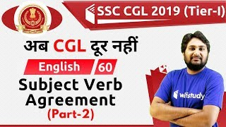 11:30 AM - SSC CGL 2019 (Tier-I) | English by Harsh Sir | Subject Verb Agreement (Part-2)