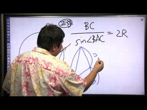 酒井のどすこい!センター数学IA #072 第14講 第1問
