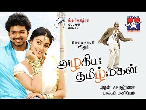 azhagiya tamil magan video songs 720p film