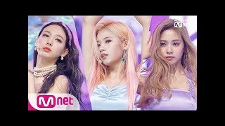 TWICE   Feel Special (VOSTFR)