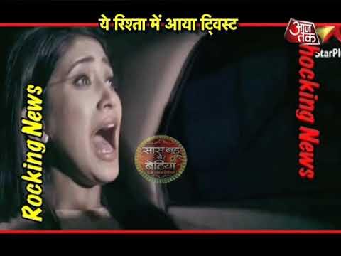 Yeh Rishta Kya Kehlata Hai: SHOCKING! Naira's ACCI